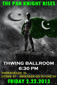 """Pak Night Rises"" event flier"