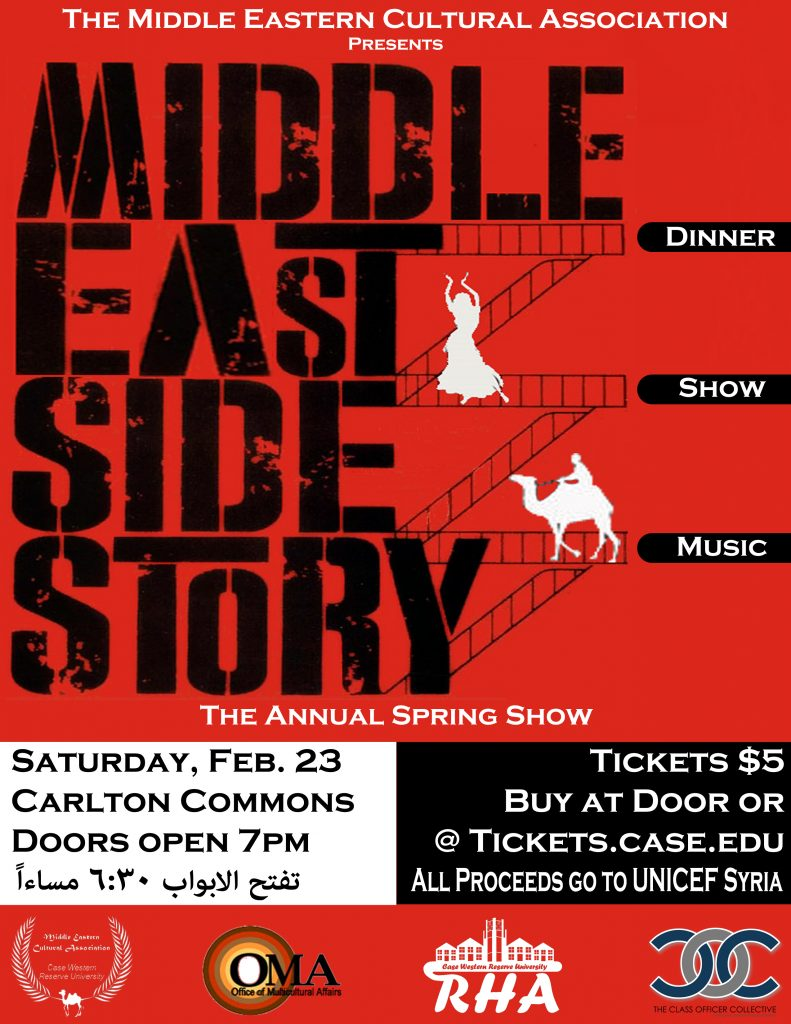 CWRU MECA Middle East Side Story