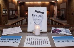 Memorial for Saif Alameri at the School of Law