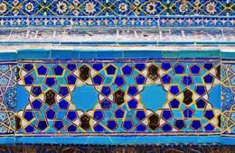 Photo of medieval Islamic architectural tilings