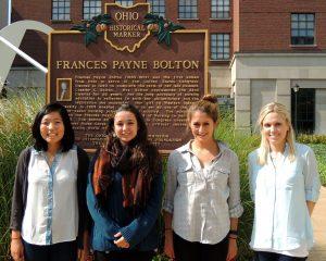 Helene Fuld Health Trust scholarship recipients