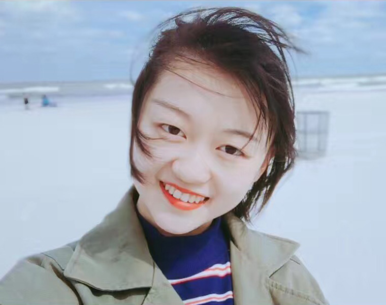 Photo of Xueting Du