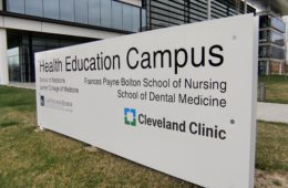 Exterior sign at the Health Education Campus