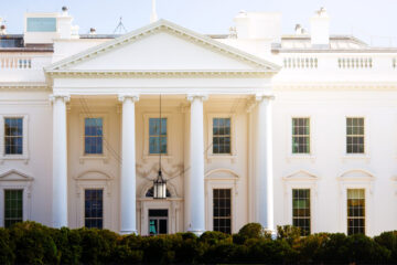 Photo showing the north side of the White House exterior